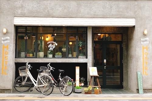 広島 / ゲストハウス akicafe inn