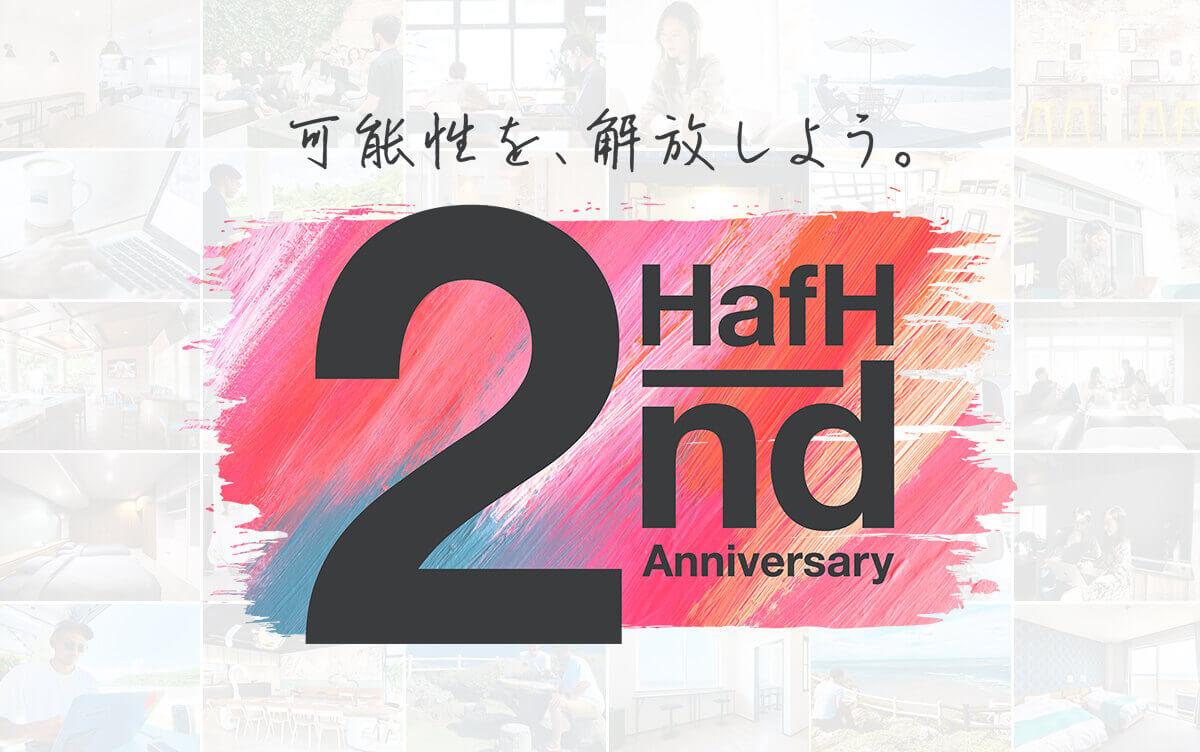 HafH 2nd Anniversary